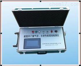 CX-I型建筑門窗現場氣密性檢測儀