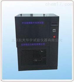 ZN-2中空玻璃紫外線測試箱