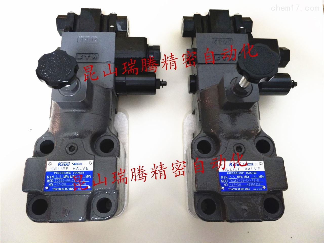 东京计器电磁溢流阀TCG50-06-CV-P2-D-17-SH