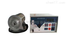 YT1225炭黑含量測定儀