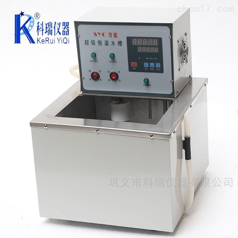SYC-不锈钢超级恒温水槽