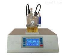 ZTWS-3微量水分测定仪