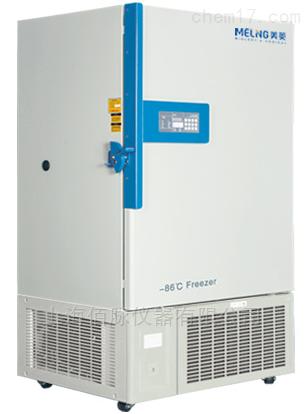 美菱生物医疗超低温冰箱-86℃