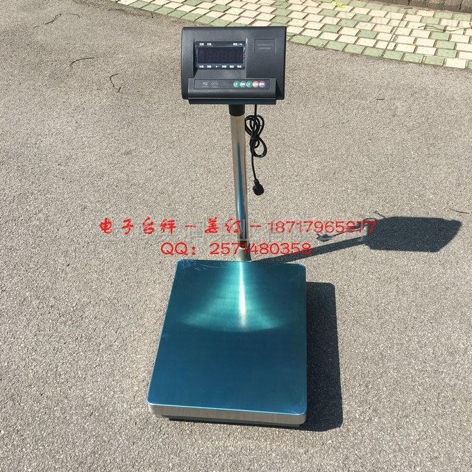 tcs-100kg/200kg/300kg电子秤价格