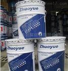 中温乙烯基酯树脂厂家价格
