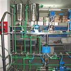 工业锅炉模拟实训装置|过程控制实训