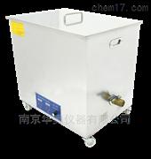 HUC-30T多功能靜音型臺式超聲波清洗機