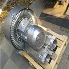 2QB720-SHH57双段式漩涡气泵-7.5KW双叶轮高压风机