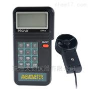AVM-05高灵敏度数字风速仪