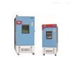 CSH-SD-C创测标准药品稳定性试验箱