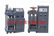 电液式压力试验机型号 使用说明