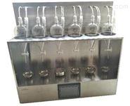 智能自动液液萃取仪