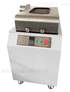 JKMS-2金相试样光谱砂带磨样机湖北武汉十堰