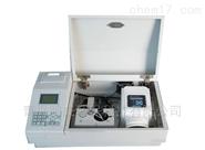 各类监测和实验室人员MC-50A BOD快速测定仪