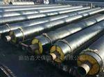 蒸汽聚氨酯钢套钢保温管