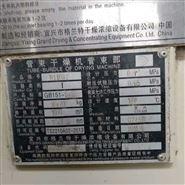 西安处理管束干燥机