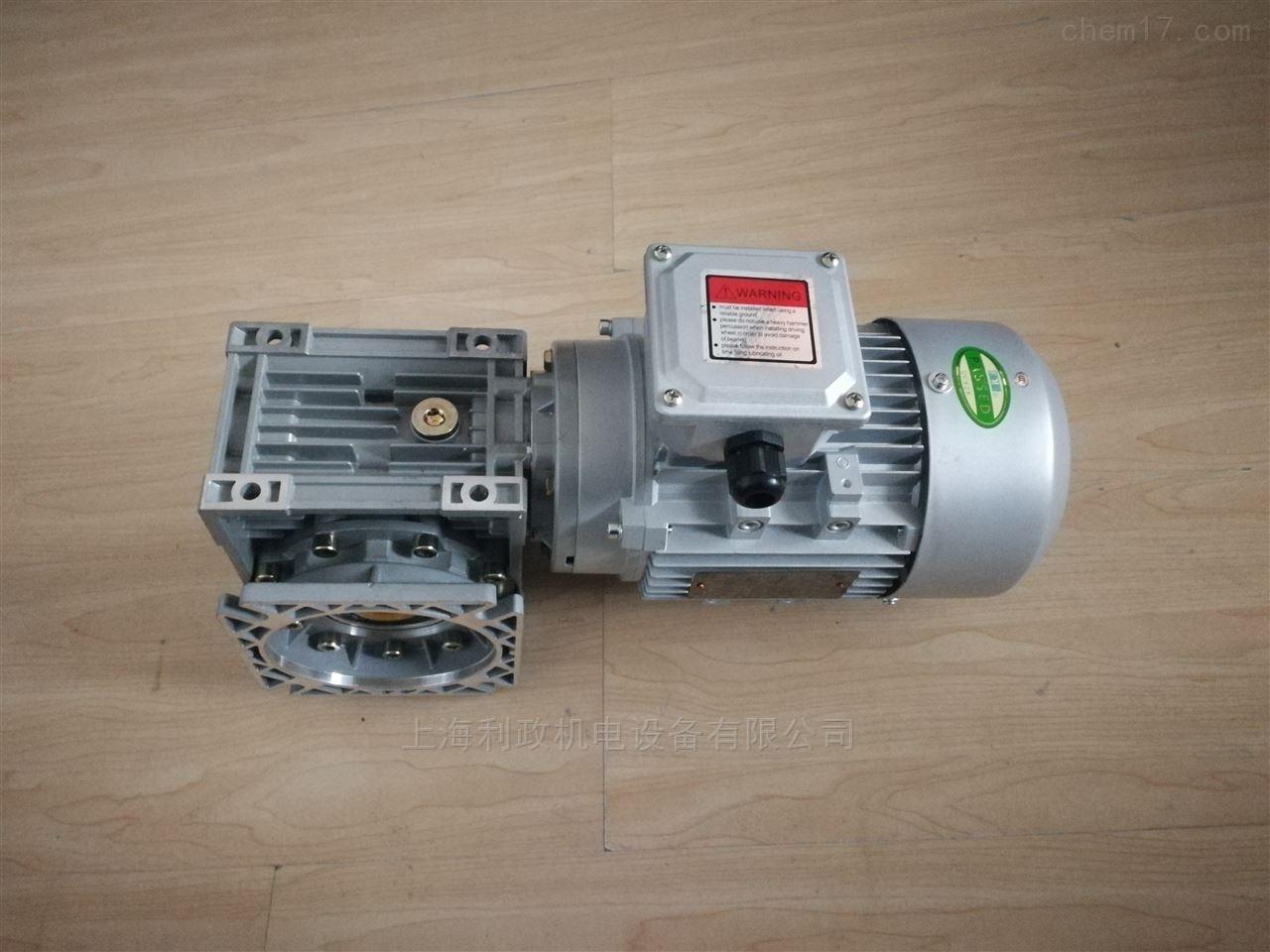 现货供应RV075/80-0.75KW涡轮减速马达