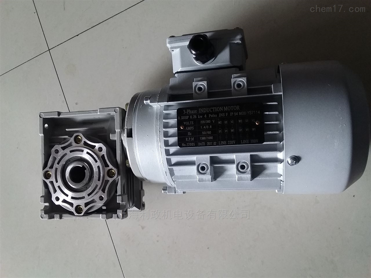 1.5KW铝合金涡轮蜗杆减速电机 RV减速箱