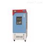 CSH-MD系列低温保存箱