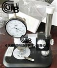 測厚儀-GB18173执行规范