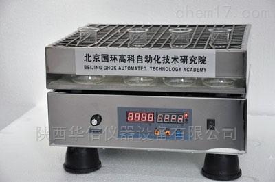 GH-100多功能回旋振荡器