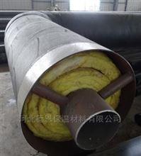 型号齐全大口径蒸汽式钢套钢复合式直埋保温管