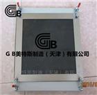 涂膜模框-GB/T16777执行标准