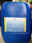 汽车零部件清洁度检测清洗液