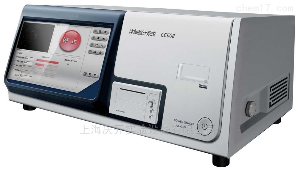 荧光体细胞计数仪
