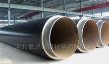 型号齐全直埋式聚氨酯保温管供热管道结构特点
