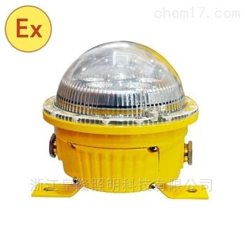 海洋王防爆LED灯具BFC8183-BFC8183厂家