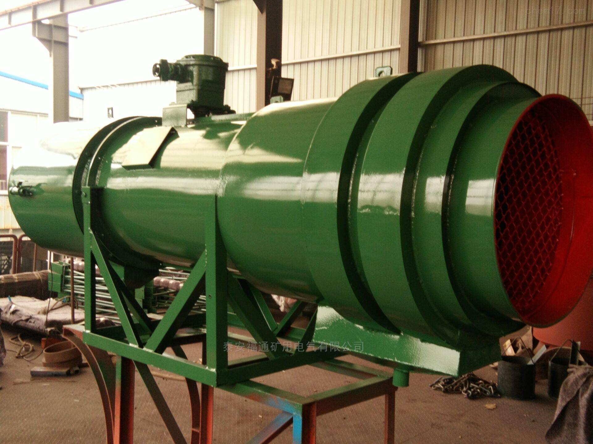 18.5KW矿用湿式除尘风机