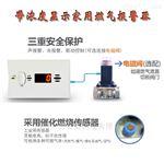 K2家用燃气报警器民用可控电磁阀天然气探测器