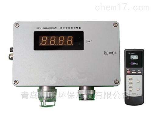 美华瑞SP-1204A一氧化碳探测器检测仪