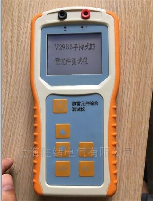 TEST108B浪涌保护器测试仪