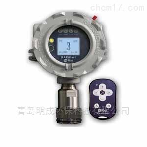 美华瑞有毒气体探测器FGM-3300