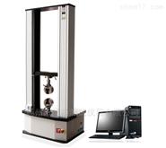 铝材拉力试验机