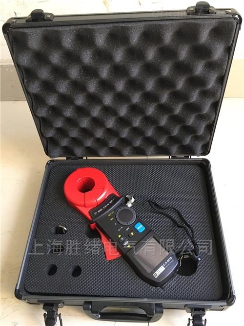 CA6417接地电阻(环路电阻测试仪)