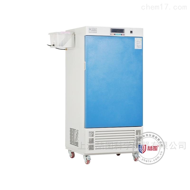 DRH-100CL恒温恒湿试验箱
