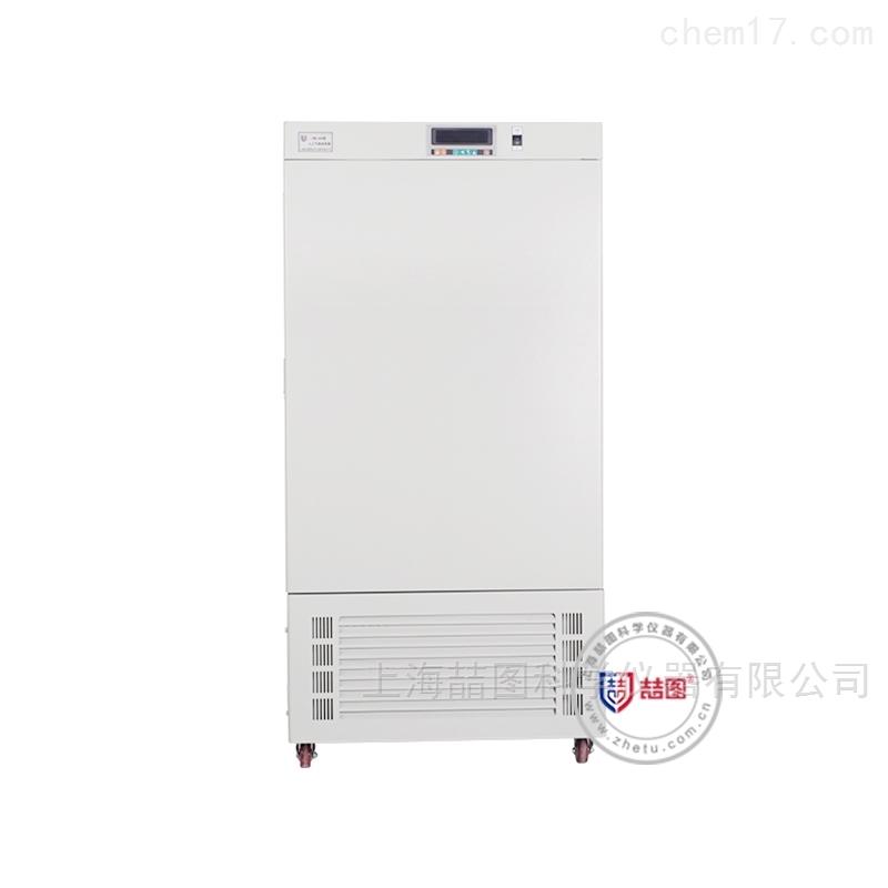 ZGC-150光照培养箱