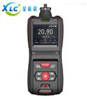 XC500-2 NOX、SO2生產手持式氮氧化物、二氧化硫氣體檢測儀