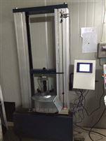 WDW-20H杭州金属拉力试验机价格