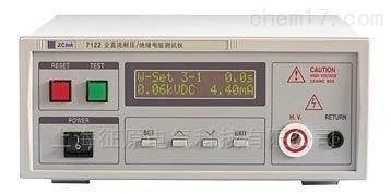 程控交直流耐压绝缘测试仪