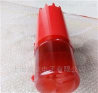 BC-8Y化工适用的电子声光报警器BC-8Y