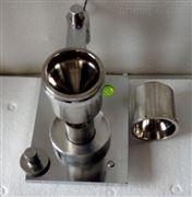 霍尔流速计/松装密度测定仪