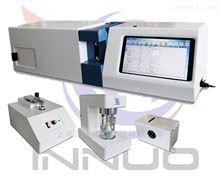 TS-DW系列 干湿两用激光粒度仪