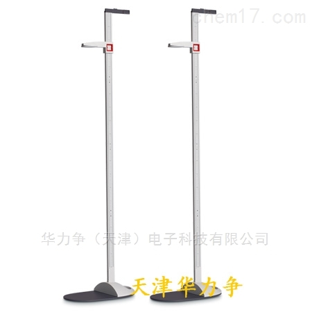 河北天津伸缩式量高尺/身高体重秤衡器