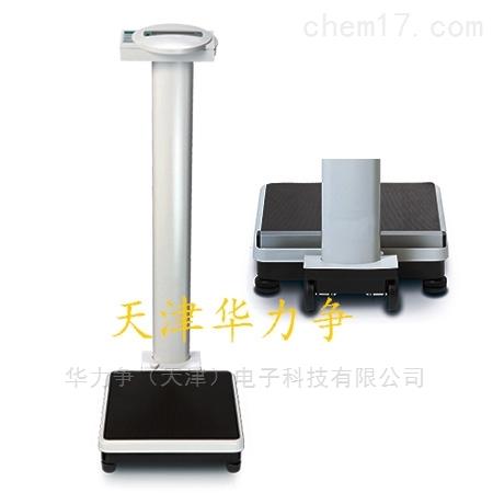 电子立柱秤/北京天津医用身高体重秤