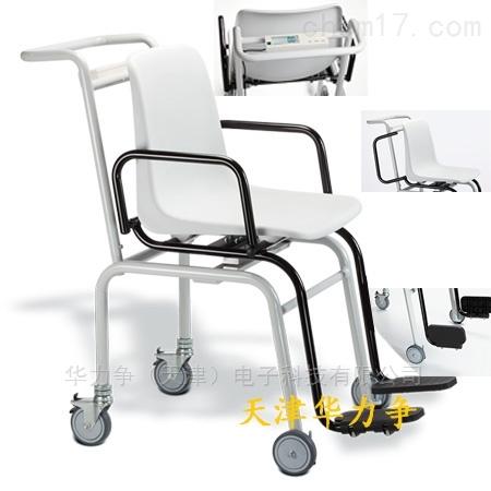 电子座椅秤体重衡器