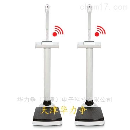 柱秤用量高尺/体重衡器